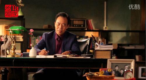 庞中华为《中国硬笔书法网十年志》出版题赠作品
